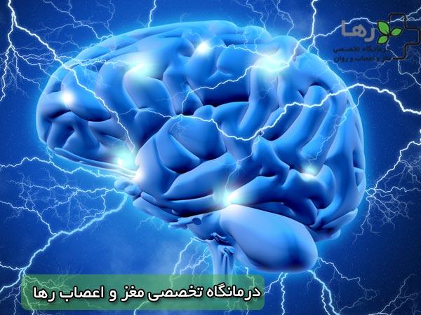 بهترین نورولوژیست