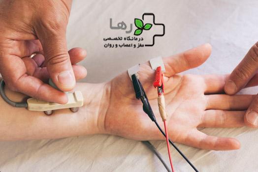 نوار-عصب-عضله.jpg