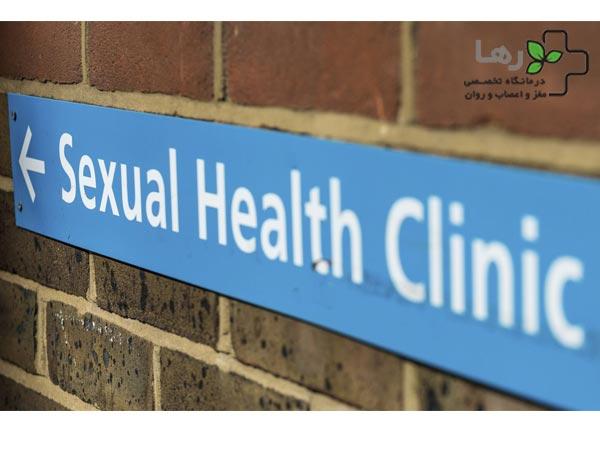 سلامت جنسی